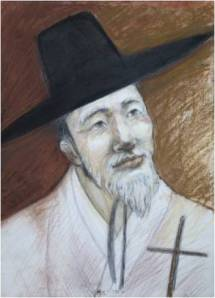 Beato Martinus In Eon-min (Sumber: koreanmartyrs.or.kr)