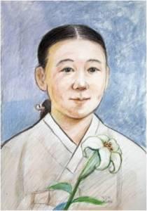 Beata Barbara Jeong Sun-mae (Sumber: koreanmartyrs.or.kr)