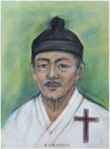 Beato Fransiskus Choe Bong-han (Sumber: koreanmartyrs.or.kr)