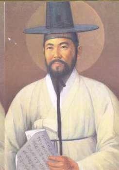 Paulus Chong Ha-sang (Sumber: catholic.org)