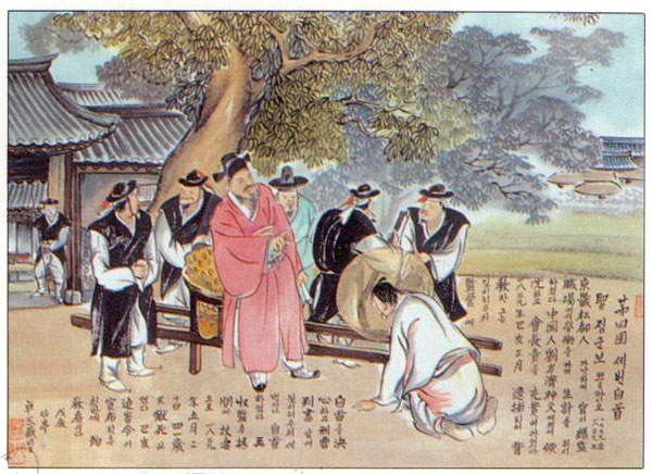 Santo Protasius Chong Kuk-bo (Sumber: cbck.or.kr)