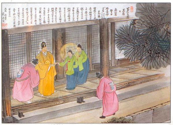 Santa Lusia Pak Hui-sun (Sumber: cbck.or.kr)