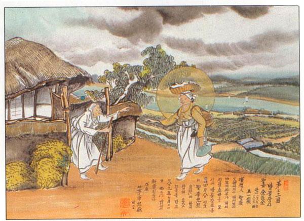 Santa Anna Kim Chang-gum (Sumber: cbck.or.kr)