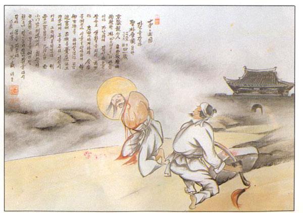 Santo Yohanes Pak Hu-jae (Sumber: cbck.or.kr)