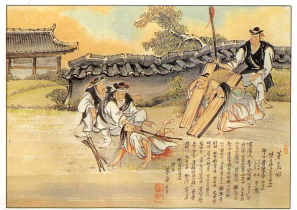 Santa Maria Yi Yon-hui (Sumber: cbck.or.kr)