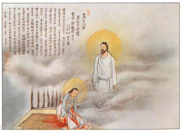 Santa Agatha Chon Kyong-hyob (Sumber: cbck.or.kr)