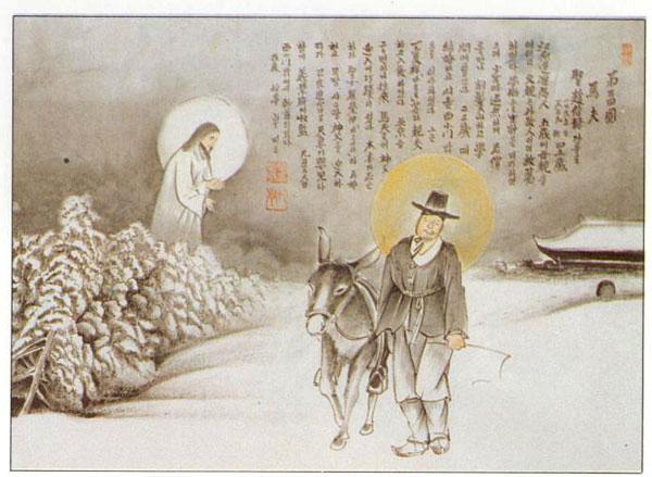 Santo Karolus Cho Shin-chol (Sumber: cbck.or.kr)