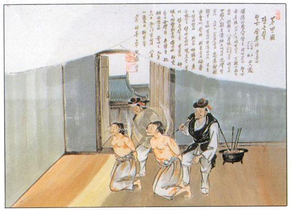 Santa Kolumba Kim Hyo-im (Sumber: cbck.or.kr)