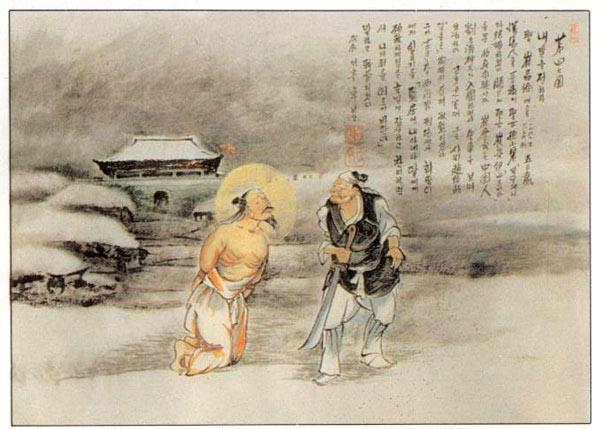 Santo Petrus Choe Chang-hub (Sumber: cbck.or.kr)