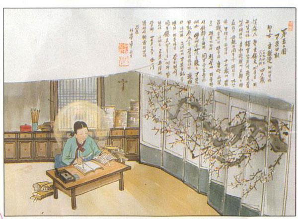 Santa Benedikta Hyon Kyong-nyon (Sumber: cbck.or.kr)